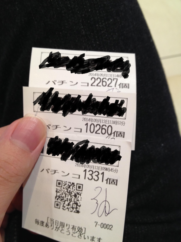 33000.jpg