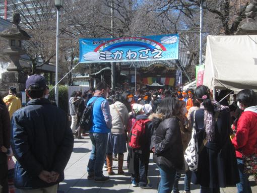 14-03-15-04.jpg
