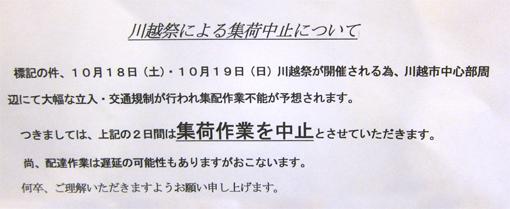 14-10-12-13.jpg