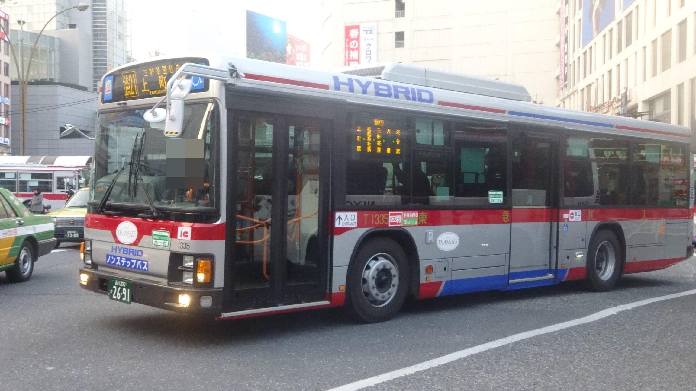 乗り物と旅行のBLOG 東急バス T1...