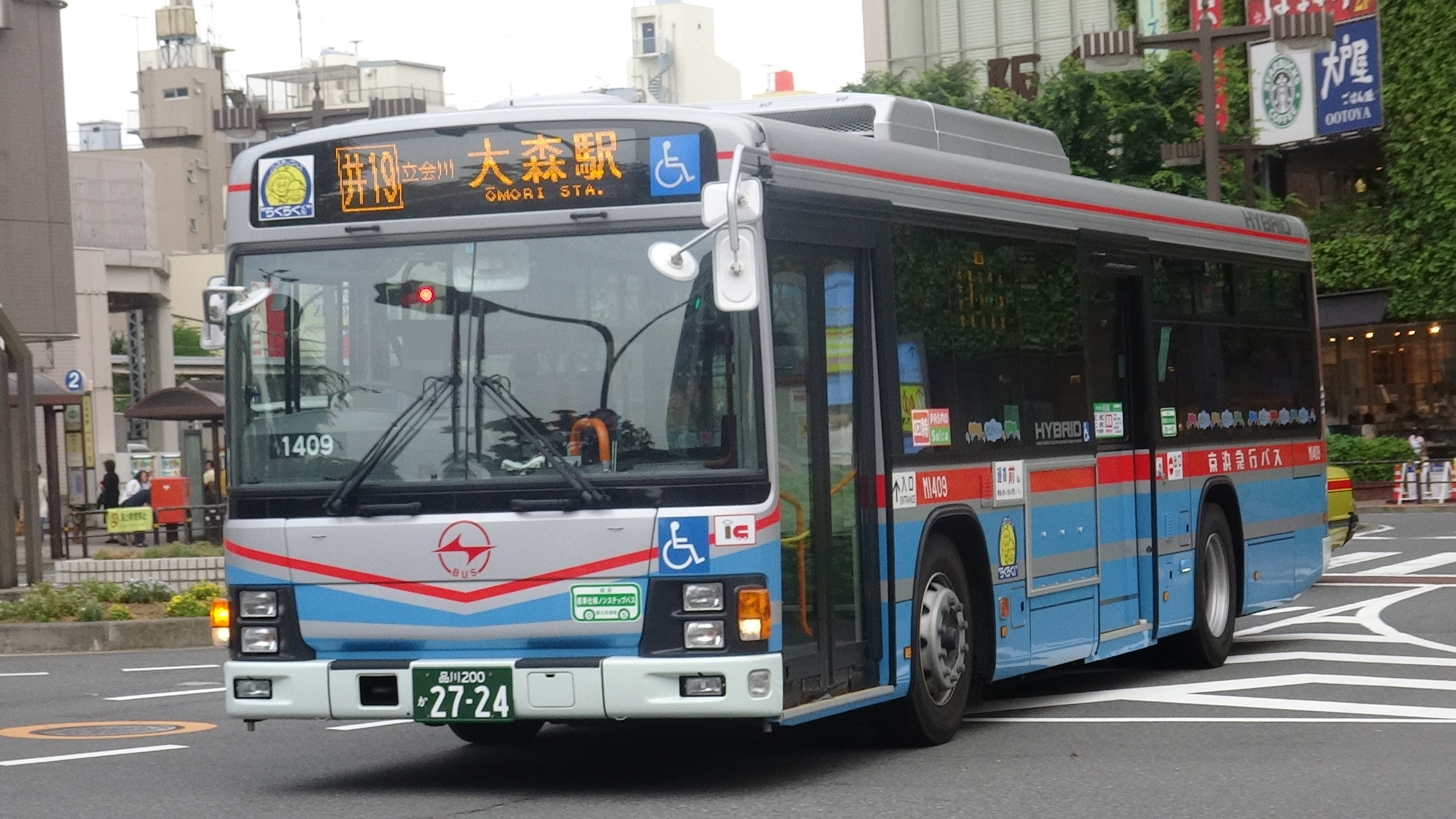 乗り物と旅行のBLOG 京浜急行バ...