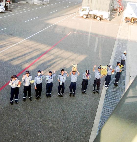 2014kobeairport bye