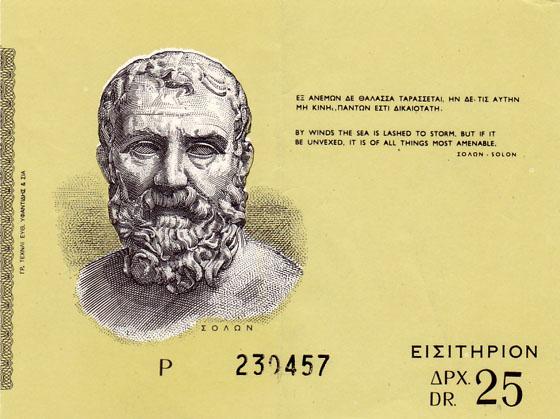 greekchiket2.jpg