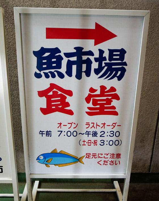 odawarakou201405263.jpg