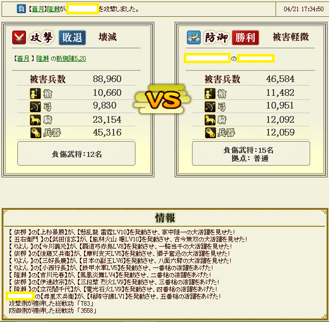 20140501004253411.png