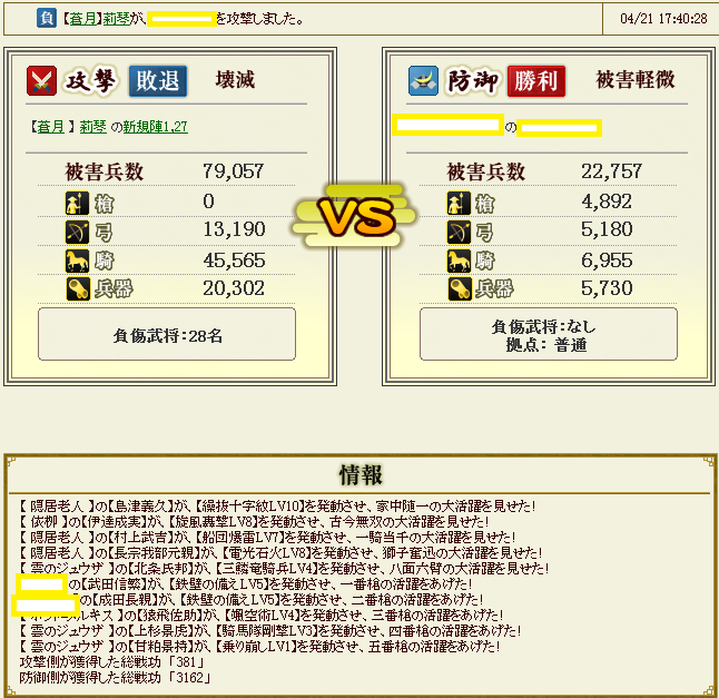 20140501004434c73.png