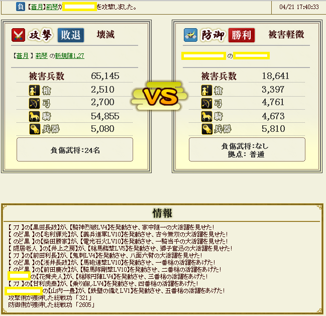 20140501004456914.png