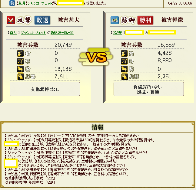 20140501010319266.png