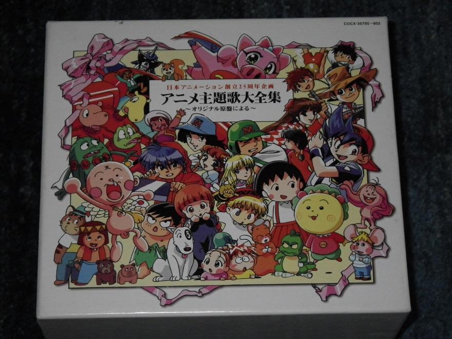 80 年代 アニメ ソング