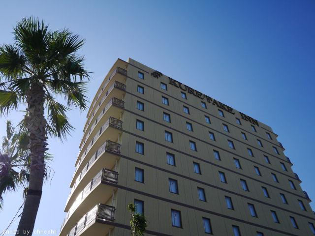 くれたけイン菊川インター 朝ごはんが美味しいホテルです。