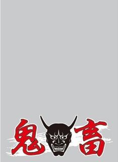 brov-meigen-kichiku-20140904.jpg