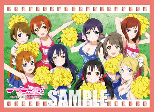 fq-gold-qross-campaign-lovelive-sleeve.png