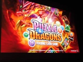 puzzle-and-dragons-tcg-kadokawa-20140917.jpg