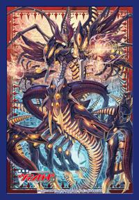 ブシロードスリーブコレクション ミニ Vol.130 カードファイト!! ヴァンガード 『威圧する根絶者 ヲクシズ』