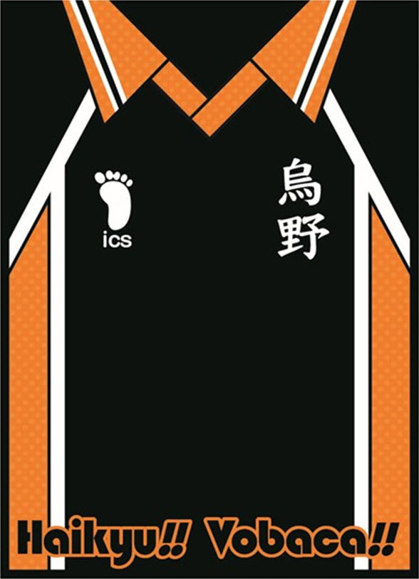 tslv-haikyu-uniform.jpg
