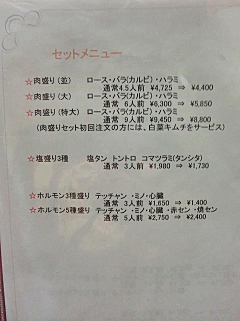 CIMG2831-20141010.jpg