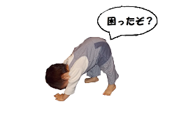 201407050836560b1.png
