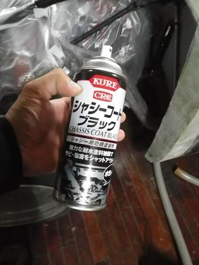 フレーム塗装