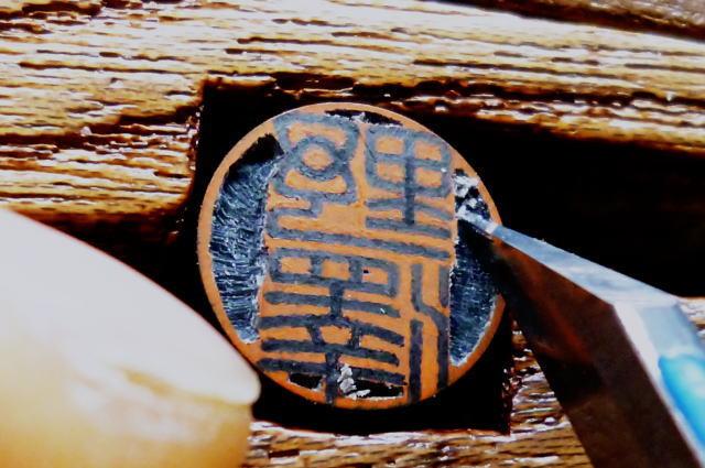 手彫り印鑑