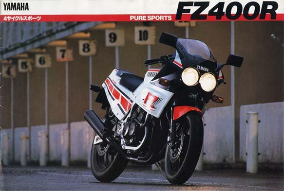 FZ400R.jpg