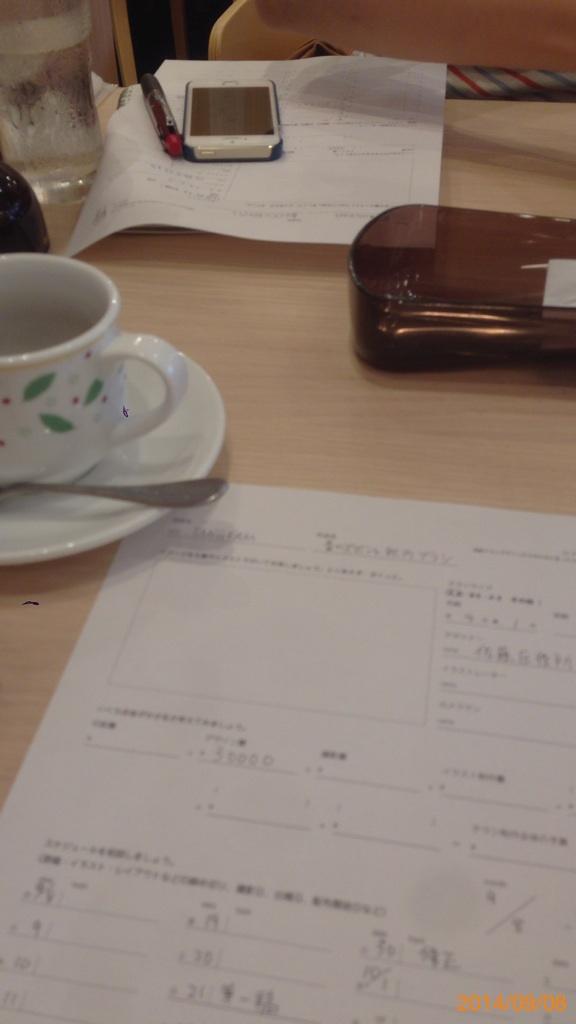 moblog_0602f487.jpg