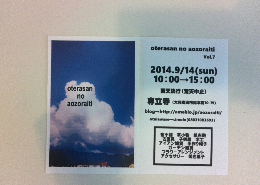 fc2_2014-09-12_09-53-00-364.jpg