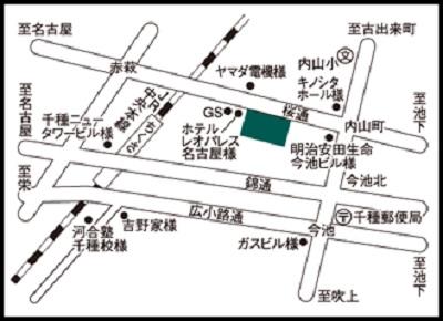名古屋トヨペット千種内山店