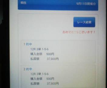 image_20140914_010150990.jpg