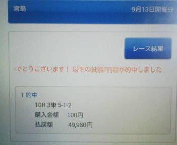 image_20140914_020351036.jpg