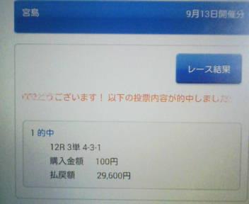 image_20140914_020407526.jpg