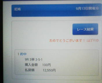 image_20140914_020442266.jpg