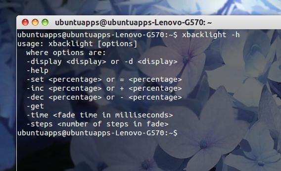 xbacklight Ubuntu 画面の明るさ コマンド