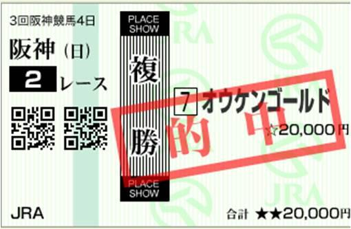 20140615104304b9e.jpg