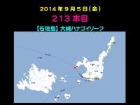 2014_09_05_BB_00.jpg