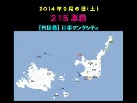 2014_09_06_BB_00.jpg