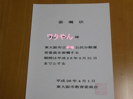 DSCN1215-1.jpg