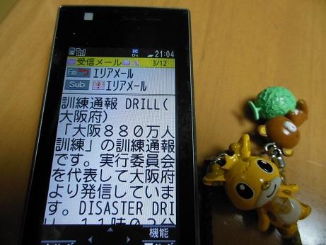 DSCN1263.jpg