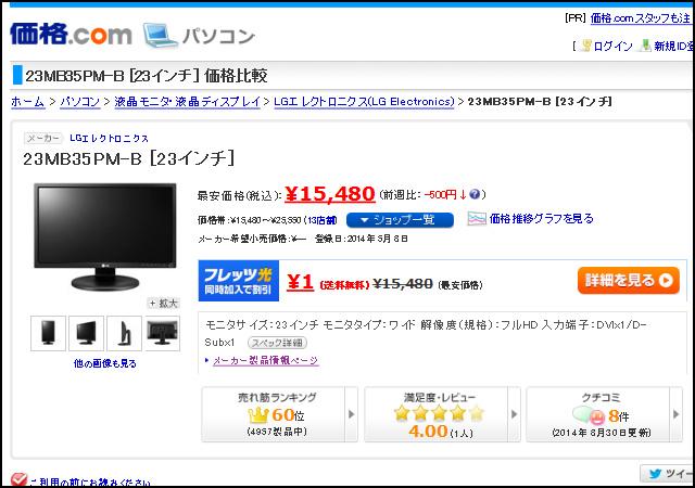 23MB35PM-B_01.jpg