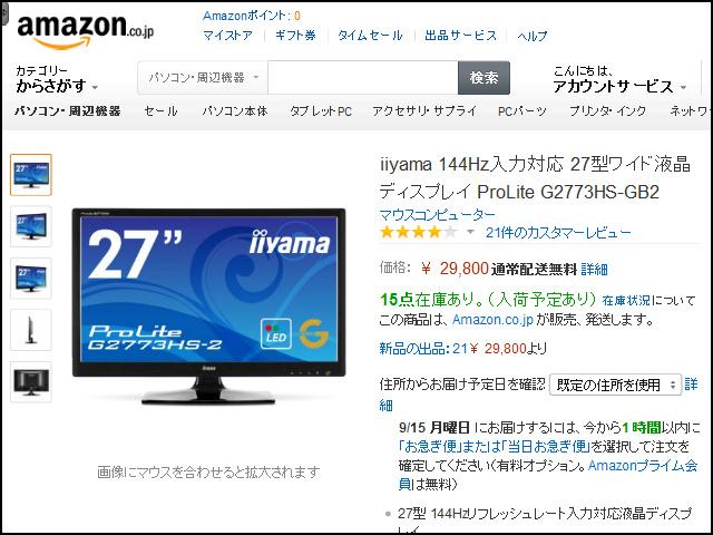 G2773HS-2_01.jpg