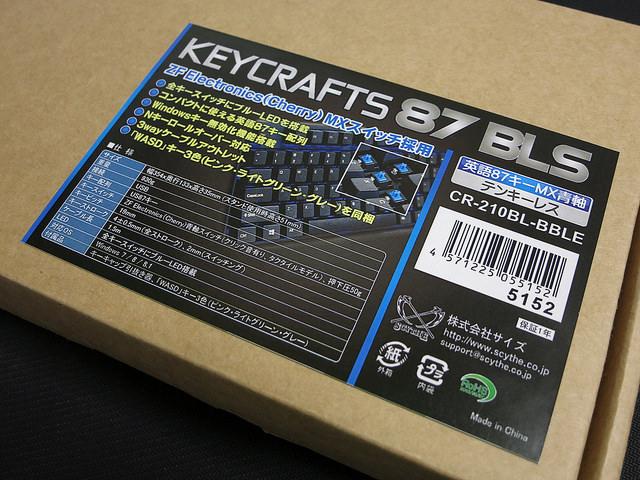 KEYCRAFTS_87_BLS_01.jpg