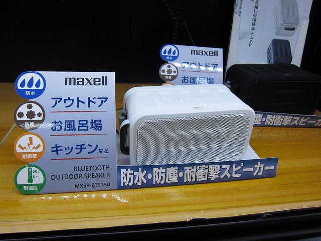 MXSP-BTS150_09.jpg