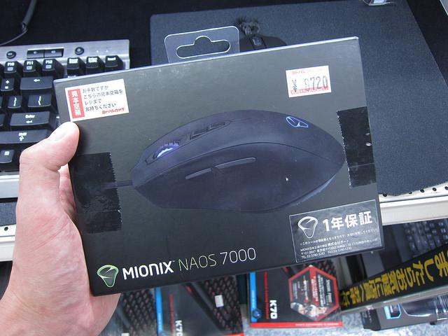 Mionix_NAOS_01.jpg