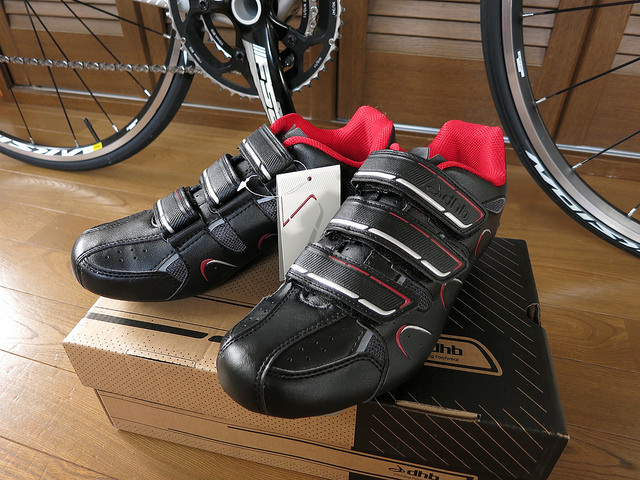 dhb_Road_Cycling_Shoes_01.jpg