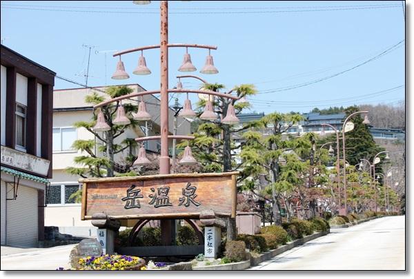 花ざかりの福島へ 4