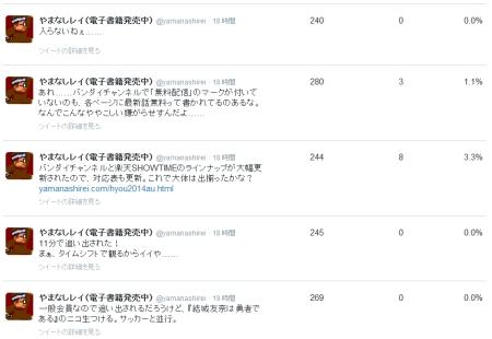activity2mini.jpg