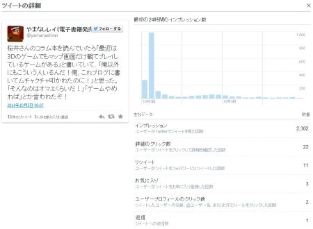 activity3mini.jpg
