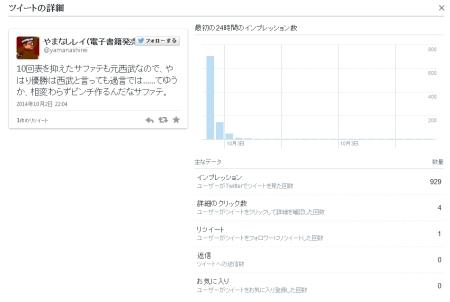 activity4mini.jpg
