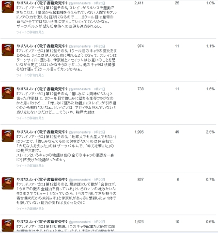 activity5mini.jpg