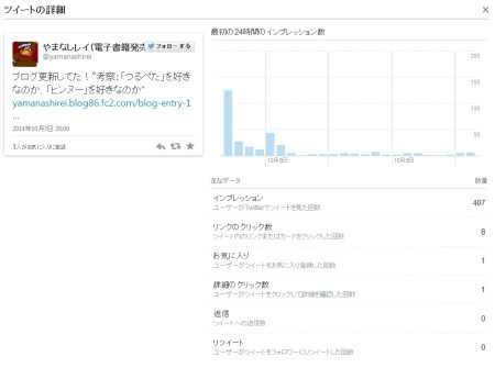 activity7mini.jpg