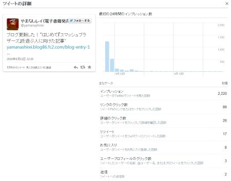 activity8mini.jpg